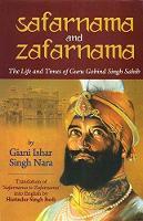 Safarnana and Zafarnama