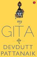My Gita