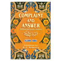 Complaint and Answer (Paperback)