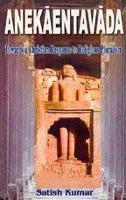 Anekaentavada: Towards a Christain Response to Religious Pluarism (Paperback)