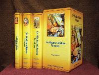 Sri Bhaktisiddhanta Vaibhava: (Set of 3 Volumes) (Hardback)