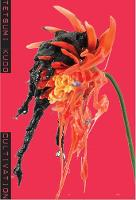 Tetsumi Kudo: Cultivation (Paperback)