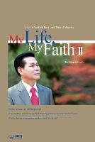 My Life, My Faith Ⅱ (Paperback)