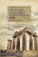 Lectures on the First Corinthians Ⅰ (Paperback)