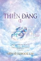 Thi�n Đ�ng Ⅰ: Heaven I (Vietnamese) (Paperback)