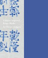 Chinese Imperial Reign Marks (Hardback)
