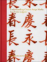 """Understanding Chinese Imperial Reign Marks: A radical and new interpretation of the term """"Mark and Period."""" (Hardback)"""