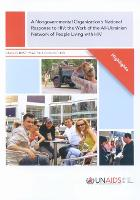 A Nongovernmental Organization's National Response to HIV: The Work of the All-Ukrainian Network of People Living with HIV - UNAIDS Best Practice Collection (Paperback)
