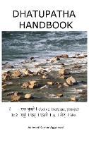 Dhatupatha Handbook (Hardback)