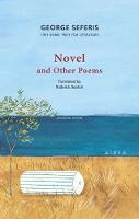 Novel and Other Poems - Modern Greek Classics (Paperback)