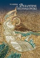 Wandering in Byzantine Thessaloniki (English language edition) (Paperback)