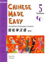 Chinese Made Easy: Chinese Made Easy vol.5 - Textbook Textbook v. 5 (Paperback)