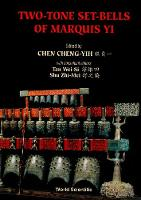 Two-tone Set-bells Of Marquis Yi