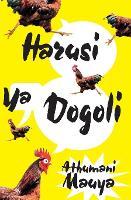 Harusi YA Dogoli (Paperback)