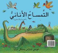 The Selfish Crocodile/Al Timsah al Anani (Paperback)