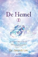 de Hemel I: Heaven Ⅰ(dutch Edition) (Paperback)