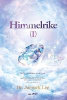 Himmelrike I: Heaven Ⅰ (Norwegian Edition) (Paperback)