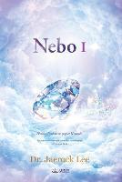 Nebo I: Heaven I (Croatian) (Paperback)