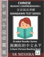 Chinese Reading Comprehension 1: Mandarin Test Series, Captivating Short Stories, Easy Lessons, Questions, Answers, Teach Yourself Independently (Simplified Characters & Pinyin, Graded Reader Level 2) - Chinese Reading Comprehension 1 (Paperback)