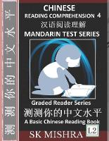 Chinese Reading Comprehension 4: Easy Lessons, Questions, Answers, Mandarin Test Series, Captivating Short Stories, Teach Yourself Independently (Simplified Characters & Pinyin, Graded Reader Level 2) - Chinese Reading Comprehension 4 (Paperback)