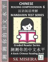 Chinese Reading Comprehension 6: Easy Lessons, Questions, Answers, Mandarin Test Series, Captivating Short Stories, Teach Yourself Independently (Simplified Characters & Pinyin, Graded Reader Level 2) - Chinese Reading Comprehension 6 (Paperback)