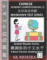 Chinese Reading Comprehension 10: China's History, Famous Personalities, Mandarin Test Series, Easy Lessons, Questions, Answers, Captivating Short Stories, Teach Yourself Independently (Simplified Characters & Pinyin, Graded Reader Level 2) - Chinese Reading Comprehension 10 (Paperback)