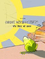 Cinque metri di tempo/पाँच मिटर को समय: Libro bilingue italiano-nepalese (Paperback)