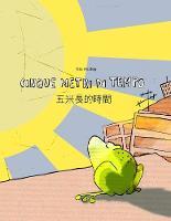 Cinque metri di tempo/五米長的時間: Libro bilingue italiano-cinese tradizionale (Paperback)