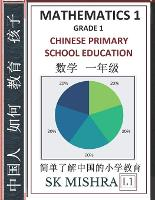 Chinese Primary School Education Grade 1: Mathematics 1, Easy Lessons, Questions, Answers, Learn Mandarin Fast, Improve Vocabulary, Self-Teaching Guide (Simplified Characters & Pinyin, Level 1) - Chinese Primary School Education 4 (Paperback)