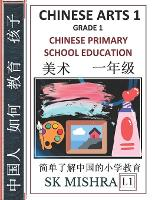 Chinese Arts 1: Chinese Primary School Education Grade 1, Easy Lessons, Questions, Answers, Learn Mandarin Fast, Improve Vocabulary, Self-Teaching Guide (Simplified Characters & Pinyin, Level 1) - Chinese Primary School Education 7 (Paperback)