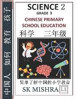 Science 2: Chinese Primary School Education Grade 3, Easy Lessons, Questions, Answers, Learn Mandarin Fast, Improve Vocabulary, Self-Teaching Guide (Simplified Characters & Pinyin, Level 1) - Chinese Primary School Education 12 (Paperback)