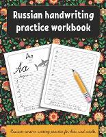 Russian handwriting practice workbook