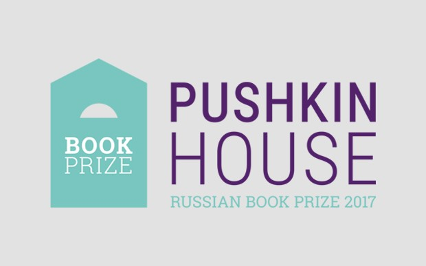 The Pushkin House Russian Book Prize