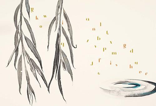 The Lost Words (Hardback)
