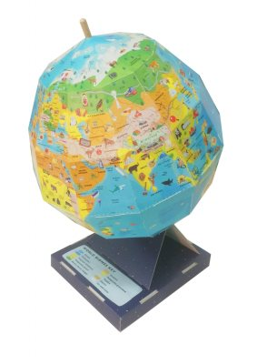 Discovery Globe: Build-Your-Own Globe Kit (Hardback)