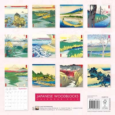 Japanese Woodblocks Wall Calendar 2019 (Art Calendar) (Calendar)