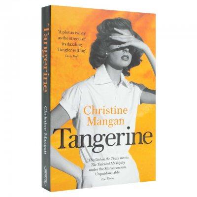 Tangerine (Paperback)