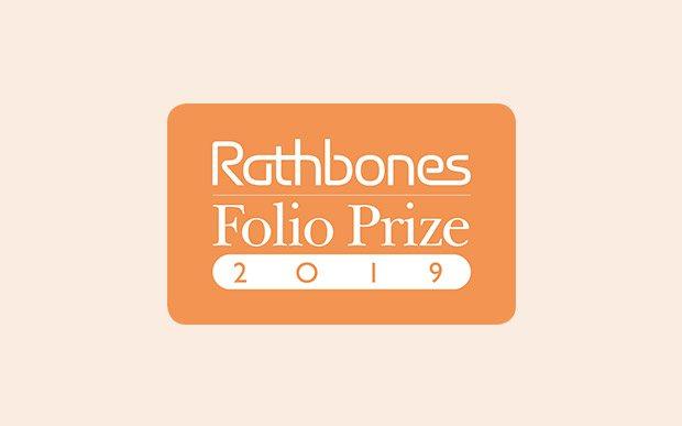 Rathbones Folio Prize 2019
