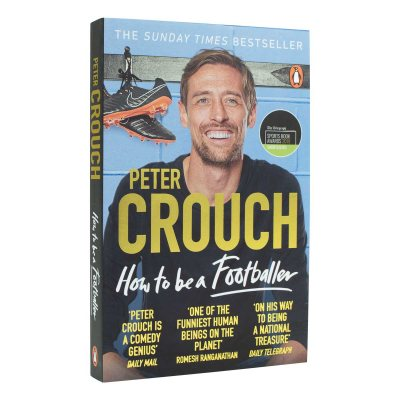 How to Be a Footballer (Paperback)