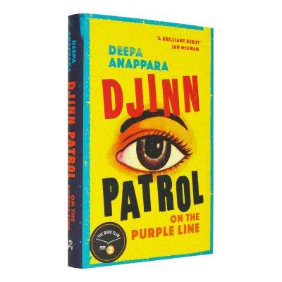 Djinn Patrol on the Purple Line (Hardback)