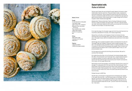 Falastin: A Cookbook (Hardback)