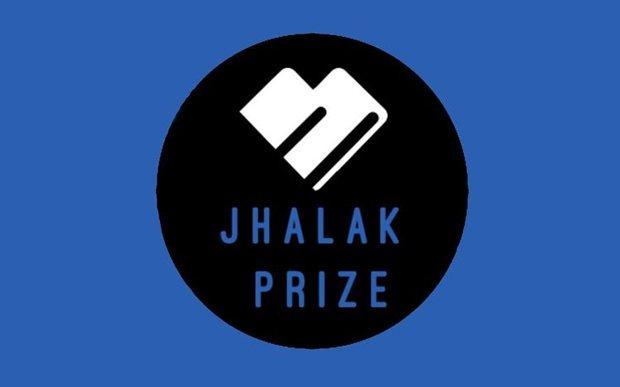 Jhalak Prize