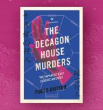 The Birth of a Cult Classic: Ho-Ling Wong on Ayatsuji's The Decagon House Murders