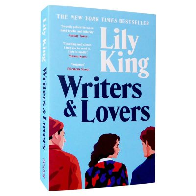 Writers & Lovers (Paperback)