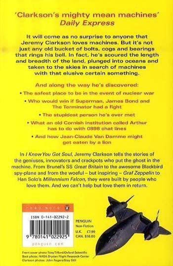 I Know You Got Soul (Paperback)