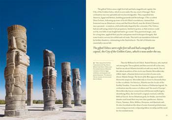 Atlantis (Paperback)