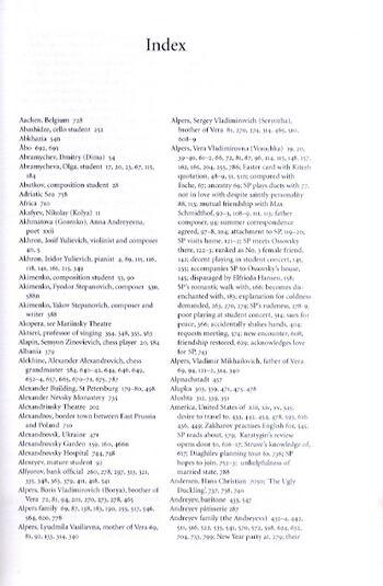 Sergey Prokofiev: Diaries 1907-1914: Prodigious Youth (Hardback)