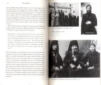 To Kill Rasputin: The Life and Death of Grigori Rasputin (Paperback)