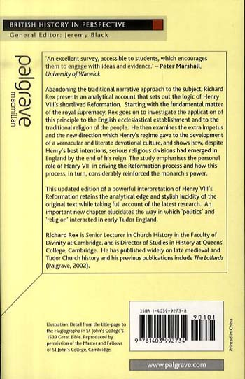 Henry VIII and the English Reformation - British History in Perspective (Paperback)