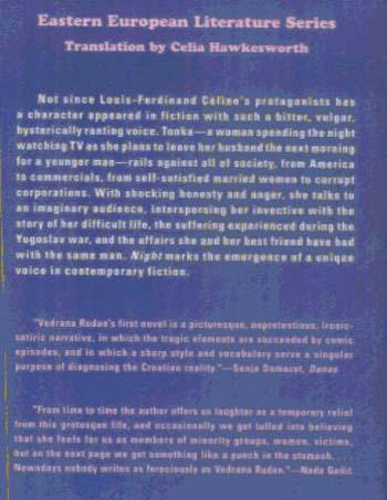 Night: A Novel (Paperback)